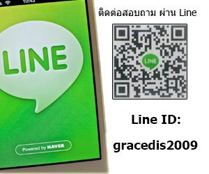 3M Line ID
